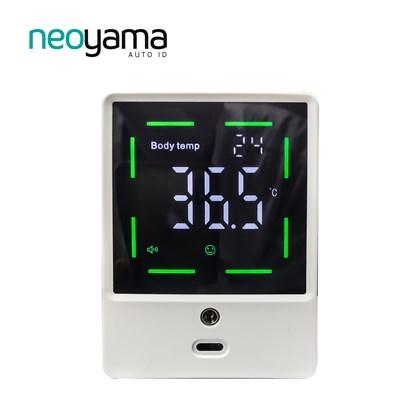 NEO WMT - Termômetro Infravermelho